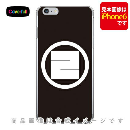 スマートフォン・携帯電話用アクセサリー, ケース・カバー  for iPhone 87Apple Coverfulliphone8 iphone7 iphone8 iphone7 iphone 8 iphone 7 iphone 8 iphone 7 7 7