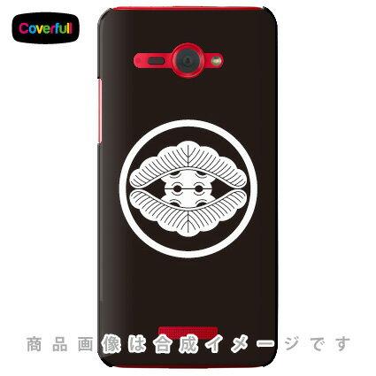 スマートフォン・携帯電話用アクセサリー, ケース・カバー  for HTC J butterfly HTL21au Coverfullau HTL21 HTC J butterfly HTC J butterfly HTL21 htcj