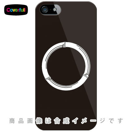 【送料無料】 家紋シリーズ 竹輪 (たけわ) (クリア) / for iPhone SE/5s/docomo 【Coverfull】【スマホケース】【ハードケース】iPhone5sカバー/アイフォン5s/iphone5sケース/アイフォン 5s/スマートフォン/スマホケース/ケース/ドコモ/docomo