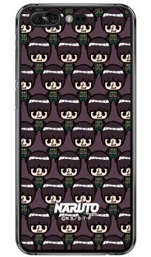 ナルト疾風伝シリーズ NARUTO×PansonWorks いっぱい ロック・リー (クリア) / for ZenFone 4 Pro ZS551KL/MVNOスマホ(SIMフリー端末)zenfone 4 pro ケース zenfone 4 pro カバー zs551kl ケース zs551kl カバー ゼンフォン4プロ ケース