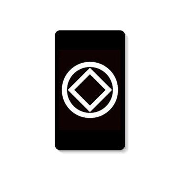【送料無料】 家紋シリーズ モバイルバッテリー 丸に隅立て角 (まるにすみたてかく) 【Coverfull】 4000mAh microUSBケーブル付き 充電器 iPhone アイフォン Android アンドロイド