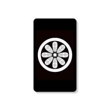 【送料無料】 家紋シリーズ モバイルバッテリー 丸に八つ鷹の羽車 (まるにやつたかのはぐるま) 【Coverfull】 4000mAh microUSBケーブル付き 充電器 iPhone アイフォン Android アンドロイド