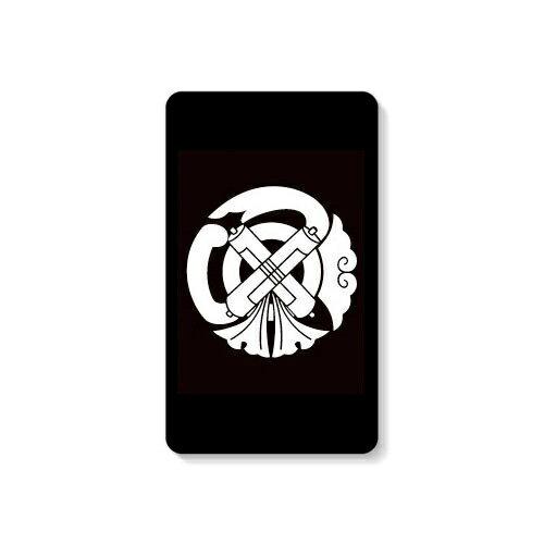 【送料無料】 家紋シリーズ モバイルバッテリー 祇園守 (ぎおんまもり) 【Coverfull】 4000mAh microUSBケーブル付き 充電器 iPhone アイフォン Android アンドロイド