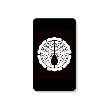 【送料無料】 家紋シリーズ モバイルバッテリー 外雪輪に抱き茗荷 (そとゆきわにだきみょうが) 【Coverfull】 4000mAh microUSBケーブル付き 充電器 iPhone アイフォン Android アンドロイド