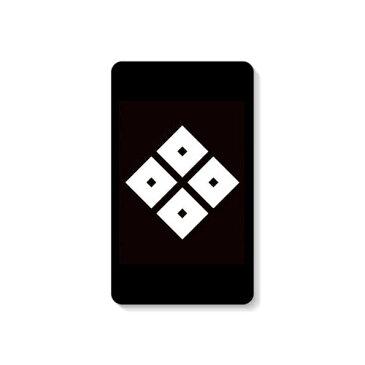 【送料無料】 家紋シリーズ モバイルバッテリー 十一割り隅立て四つ目 (じゅういちわりすみたてよつめ) 【Coverfull】 4000mAh microUSBケーブル付き 充電器 iPhone アイフォン Android アンドロイド