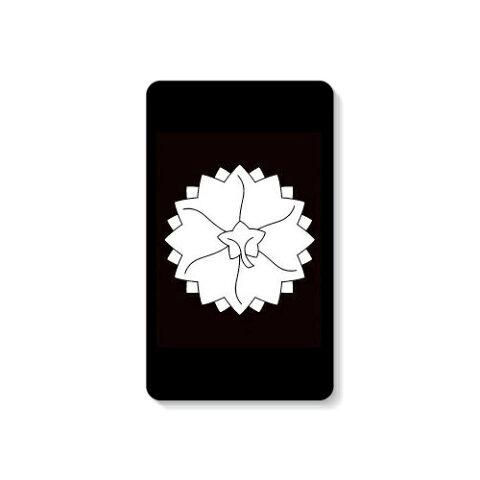 【送料無料】 家紋シリーズ モバイルバッテリー 裏山吹 (うらやまぶき) 【Coverfull】 4000mAh microUSBケーブル付き 充電器 iPhone アイフォン Android アンドロイド