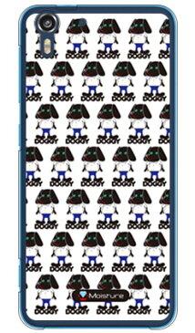 【送料無料】 Doggy Runnin Pattern (クリア) design by Moisture / for HTC Desire EYE M910x/MVNOスマホ(SIMフリー端末) 【SECOND SKIN】htc desire eye デザイヤー アイ desire eye ケース desire eye カバー デザイヤー アイ ケース デザイヤー