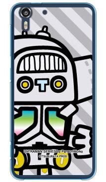 ウルトラマンシリーズ キングジョー ズーム (クリア) / for HTC Desire EYE M910x/MVNOスマホ(SIMフリー端末)htc desire eye デザイヤー アイ desire eye ケース desire eye カバー デザイヤー アイ ケース デザイヤー アイ カバー htc desire