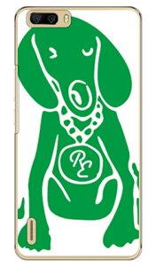 【送料無料】 Dog ホワイト×グリーン design by ROTM (クリア) / for honor6 Plus PE-TL10/MVNOスマホ(SIMフリー端末) 【SECOND SKIN】honor6 ケース honor6 カバー petl10 ケース petl10 カバー huawei ケース huawei