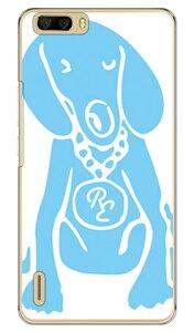 【送料無料】 Dog ホワイト×サックスブルー design by ROTM (クリア) / for honor6 Plus PE-TL10/MVNOスマホ(SIMフリー端末) 【SECOND SKIN】honor6 ケース honor6 カバー petl10 ケース petl10 カバー huawei ケース