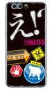 【送料無料】 相撲専門情報誌「TSUNA」 Vol.05表紙