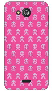 【送料無料】 スカル柄 ピンク×パープル design by ARTWORK / for S301/MVNOスマホ(SIMフリー端末) 【Coverfull】S301 ケース S301 カバー S301ケース S301カバー MVNO ケース MVNO カバー イオンモバイル ケース イオンモバイル カバー 京セラ スマホ