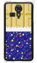 【送料無料】 アイスモナカ (クリア) / for KC-01/UQ mobile 【YESNO】【スマホケース】【ハードケース】kc01ケース kc01カバー ユーキューモバイル KC-01ケース KC-01カバー KYOCERA キョウセラ スマホケース スマホカバー かわいい クール 人気 激安