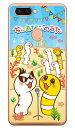 【送料無料】 ちんあなごのうた もひちん&にっしー 歌うver (クリア) / for OPPO R11s/MVNOスマホ(SIMフリー端末) 【Coverfull】oppo スマホ oppo スマートフォン oppo スマホケース oppo スマホカバー オッポ スマホケース オッポ スマホカバー
