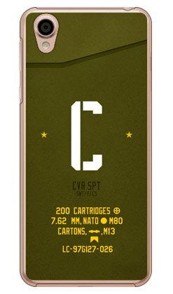 【送料無料】 Cf LTD ミリタリー イニシャル アルファベット C カーキ (クリア) / for Android One X4・AQUOS sense plus SH-M07/Y!mobile・MVNOスマホ(SIMフリー端末) 【Coverfull】android one x4 ケース android one x4 カバー アンドロイドワンx4ケース