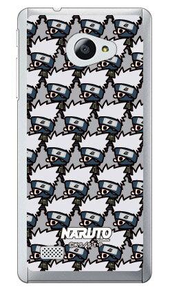 ナルト疾風伝シリーズ NARUTO×PansonWorks いっぱい はたけカカシ (クリア) / for VAIO Phone A VPA0511S・Biz VPB0511S/MVNOスマホ(SIMフリー端末)vaio phone a vpa0511s vaio phone a ケース vaio phone a カバー
