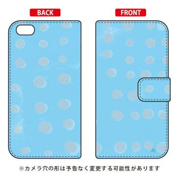 【送料無料】 手帳型スマートフォンケース オブチジン 「dot series ブルー」 / for iPhone 8 Plus/7 Plus/Apple 【SECOND SKIN】アップル iphone8 plus iphone7 plus ケース カバー アイフォーン8プラス アイフォーン7プラス ケース アイフォーン8プラス
