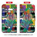 【送料無料】 monikotoデザインシリーズ 手帳型スマートフォンケース 「タネマフタ」 / for AQUOS PHONE SERIE SHL22/aushl22 カバー shl22 ケース aquos phone serie shl22 カバー aquos phone serie shl22 ケース アクオスフォン shl22 カバー アクオスフォン shl22