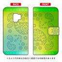 【送料無料】 手帳型スマートフォンケース Cf LTD ペイズリー ライム / for Galaxy S9 SC-02K……