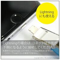 【送料無料】3in13in1キーホルダーケーブルキーホルダーケーブルLightningmicroUSBType-CライトニングマイクロUSBタイプCケーブルキーホルダーケーブルUSBケーブル一体型iQOSアイコスgloグロー充電ケーブル充電器iPhoneandroid
