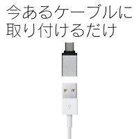 【送料無料】【USB3.0TypeAtoUSB3.1type-c変換アダプター】コネクタUSBホスト機能usbtype−c変換アダプターUSBタイプA変換アダプタType-COTG(OnTheGo)アダプターusbtype−c変換アダプタタイプCスマホスマートフォンタブレット対応