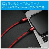 【お買い得】【2本セット】【送料無料】【JOYROOM】【急速充電】【2.1A】【USB-CtoLightningCable】【約1.2m】【MacBookPro】【MacBook】充電typecタイプcケーブルusbcケーブルライトニングケーブルiphone充電ケーブルアイフォン充電ケーブルipad