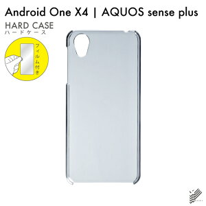 58afb75458 液晶保護フィルムセット☆【即日発送】 Android One X4・AQUOS sense