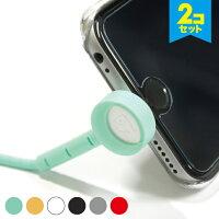 【お買い得】【2本セット】【送料無料】スタンドケーブルLightningType-CmicroUSBライトニングタイプCマイクロUSBケーブル約1mライトニングタイプCマイクロUSBケーブルLightningType-CmicroUSBケーブル充電ケーブルiphone対応充電ケーブルライトニング