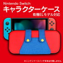 【送料無料】【Nintendo Switch キャラクター ...