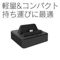 【送料無料】【ドック型】【NintendoSwitchTypeCtoHDMI変換アダプター】3in1HDMIUSBTypeC変換器コンバーターケーブル・ドック任天堂スイッチコンパクト大画面映像出力テレビ出力スイッチニンテンドースイッチ自宅テレビ画面HDMI出力コンバータ