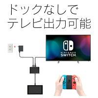 【送料無料】NintendoSwitchTypeCtoHDMI変換アダプター3in1HDMI+USB+Type-C変換器コンバーターケーブル・ドック任天堂スイッチコンパクト大画面映像出力テレビ出力スイッチニンテンドースイッチ自宅テレビ画面HDMI出力コンバータ