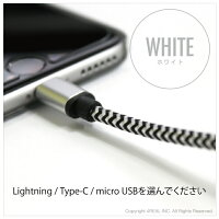 【送料無料】ヴィヴィッドLightningType-CmicroUSBライトニングタイプCマイクロUSBケーブル約3mライトニングタイプCマイクロUSBケーブルLightningType-CmicroUSBケーブル充電ケーブルiphone対応充電ケーブルライトニングタイプCケーブルLightning