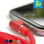 【お買い得】【2本セット】【送料無料】ワンダーケーブル iPhone用 Type-C microUSB アイフォン用 タイプC マイクロUSB ケーブル 約 2m スマートフォン タブレット 2A出力対応 急速充電 micro USB ケーブル 2.0m 断線しにくい コード スマホ 高出力 データ転送