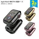 【お買い得】【2個セット】【送料無料】【Apple Watc...