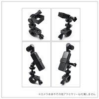 【送料無料】【STARTRC】【bicyclemountket】【バイシクルマウントキット】【自転車】【マウンテンバイク】【ハンドル】【DJIOsmoPocket】【DJIオズモポケット】自転車マウントマウンテンバイクハンドルバークランプホルダーブラケットスタンド固定
