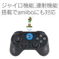 【お買い得】【2個セット】【送料無料】【NintendoSwitch】【ニンテンドースイッチ】【多機能】【コンパクト】【人間工学デザイン】【ワイヤレスコントローラー】【ジャイロ】【連射】【NFC】【機能】【搭載】【amiibo対応】【全ボタン揃い】【発信距離10m】【パソコン】
