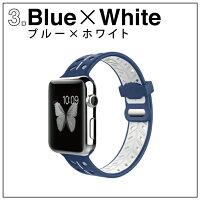 【送料無料】【AppleWatch】【アップルウォッチ】【TreeleavesdesignSiliconebelt】【ツリーリィーヴデザインシリコンベルト】【シリコン】【軽量】【丈夫】【スポーツ】【ベンチレーション】【アップルウォッチストラップ】オリジナルバンド美しい大人