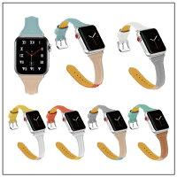 【送料無料】【AppleWatch】【アップルウォッチ】【TdesignThreecolorgenuineleatherbelt】【Tデザイン3カラージェニュインレザー】【本革】【T型】【細身】【カラフル】【パステルカラー】【アップルウォッチストラップ】オリジナルバンド美しい
