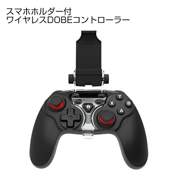 プレイステーション3, 周辺機器 DOBETI-1893Wireless Bluetooth Gaming controller Gamepad For PS3 Android PC Joystick PS3