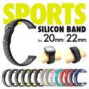 【送料無料】【SH201105】【Dual color silicone design belt】【 ...