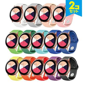 【お買い得】【2本セット】【送料無料】【SH201109】【Single color silicone belt】【シングル カラー シリコン ベルト】【20MM】【22MM】【高品質】【シリコン】【スマートウォッチ】【スマート時計】【ベルト】【バンド】【Samsung】【サムスン】【Garmin】