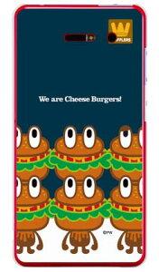【送料無料】 cheese burgers (クリア) design by PansonWorks / for iida INFOBAR A02/au 【SECOND SKIN】【平面】【受注生産】【スマホケース】【ハードケース】au A02 カバー infobar a02 カバー iida INFOBAR A02 カバー ケース case カバー cover