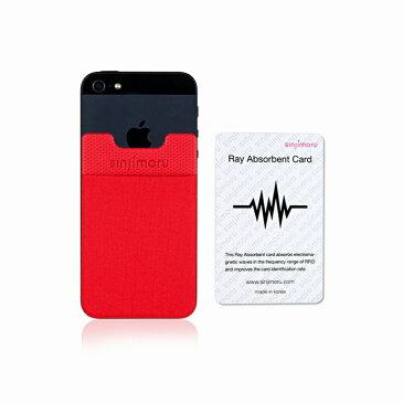 【送料無料】【ROOX】 ステッカーブルポケット Sinji Pouch Basic2(レッド)エラー防止シート付きスマホアクセ icカード カード 収納ポケット 背面ポケット ステッカーポケット iPhone アイフォン アイフォーンスマートフォン スマホ 人気 便利 簡単 激安