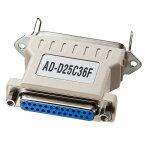 SANWA SUPPLY(サンワサプライ) プリンタ中継アダプタ AD-D25C36FKプリンタケーブル プリンタアダプタ AD-D25C36FK プリンタ変換アダプタ DOS/Vパソコン NEC PC98-NXシリーズ D-sub25pin プリンタポート パソコン セントロニクス36pinタイプ 接続 人気