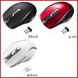 SANWA SUPPLY(サンワサプライ) ワイヤレスブルーLEDマウス(ブラック) MA-WBL35ブルーled ワイヤレスマウス ワイヤレスマウス 5ボタン 無線マウス 静音 マウス 無線 小型 ワイヤレス マウス マウス ワイヤレス ブルーledマウス ワイヤレスマウス 人気 オススメ