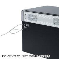 【送料無料】SANWASUPPLY(サンワサプライ)セキュリティファイルボックスSLE-F002