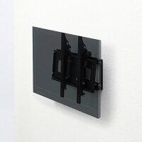 【送料無料】SANWASUPPLY(サンワサプライ)液晶・プラズマディスプレイ用アーム式壁掛け金具CR-PLKG7