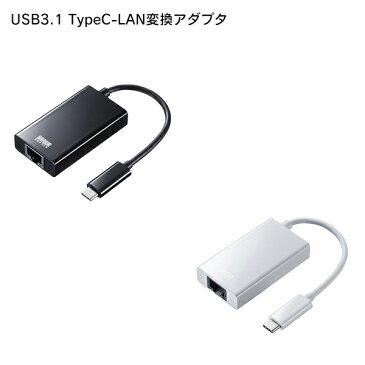 SANWA SUPPLY(サンワサプライ) USB3.1 TypeC-LAN変換アダプタ(USBハブポート付) USB-CVLAN4