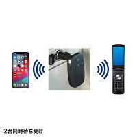 【送料無料】SANWASUPPLY(サンワサプライ)BluetoothハンズフリーカーキットMM-BTCAR4車エンジン連動カーキットシガーソケット付属マイク通話自動応答機能2.4A出力ポートスマートフォンタブレット充電2台同時待ち受け