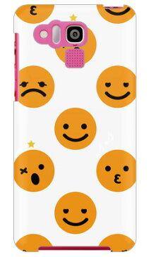 【送料無料】 uistore 「Smiley」 / for DIGNO R 202K/SoftBank 【SECOND SKIN】【全面】【受注生産】【スマホケース】【ハードケース】202k ケース 202k カバー digno r 202k ケース digno r 202k カバー ディグノ ソフトバンク アクセサリー